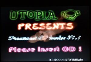 Utopia boot screen